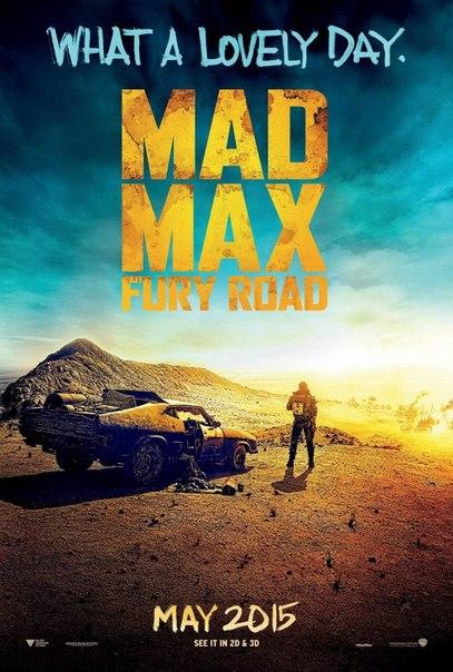 Безумный Макс: Дорога ярости смотреть онлайн (2015)