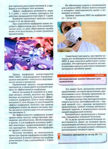 лечение статинами при гипотиреозе
