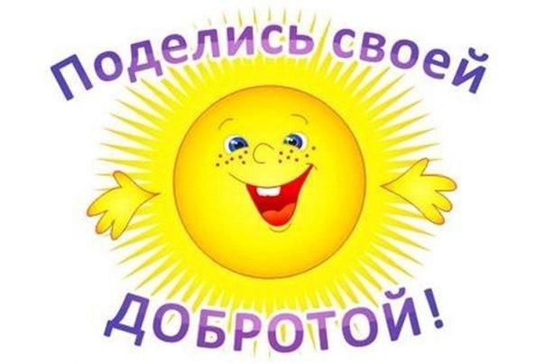 http://cs623331.vk.me/v623331072/2ae71/pQ0b1FUZGCI.jpg