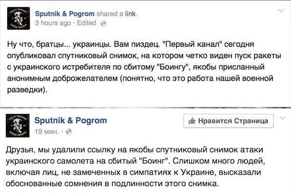 новости украины 5 канал сегодня смотреть онлайн