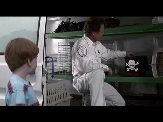 ТРУДНЫЙ РЕБЕНОК 2 / Problem Child 2 [1991]