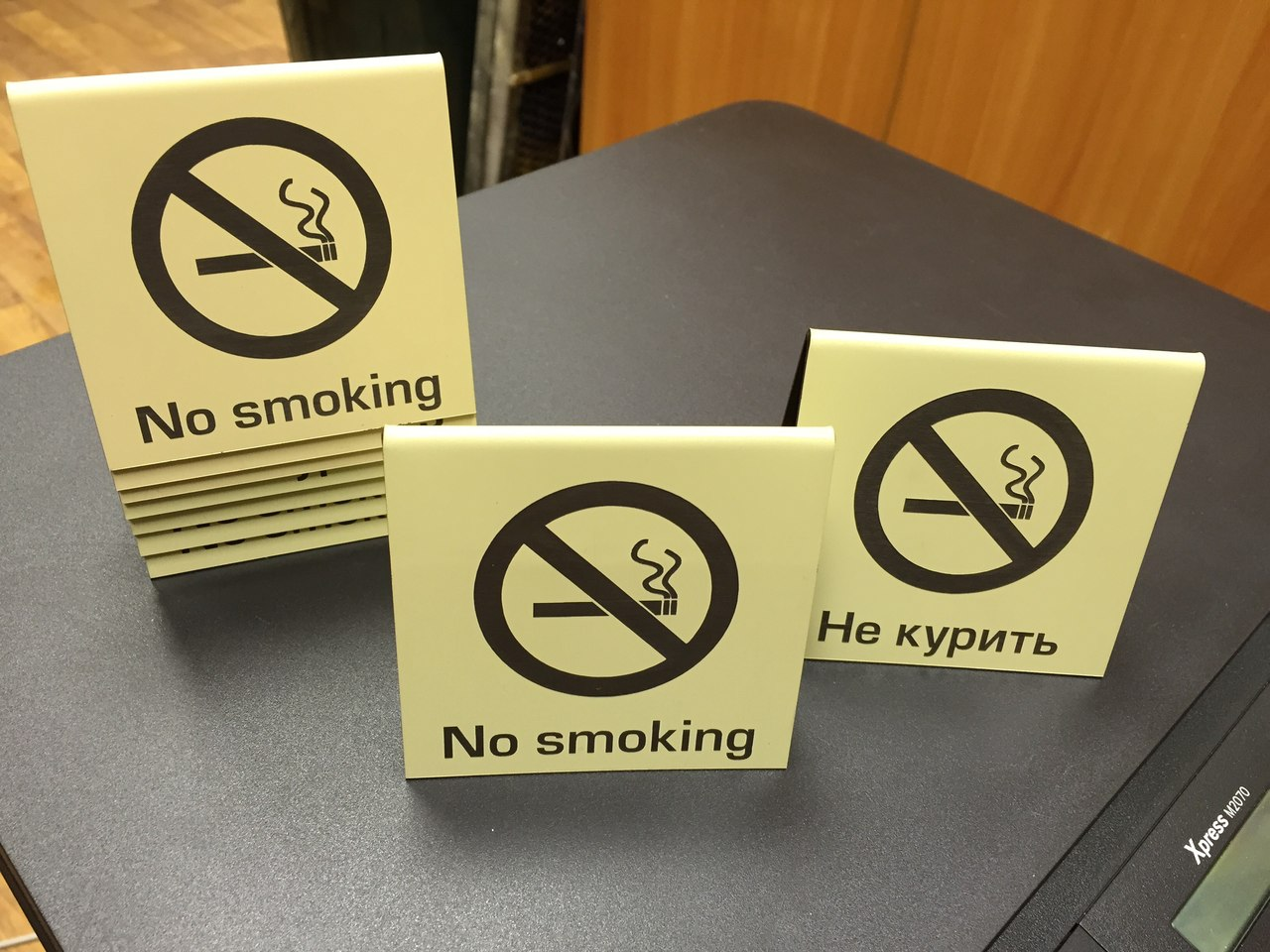 запрещающие таблички на заказ в Казани