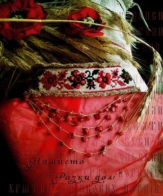 Вышивка - украинский орнамент