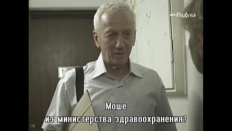Сериал Ячейка Гординых 9 серия [vk.comkinofile]