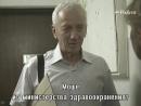 Сериал Ячейка Гординых 9 серия [vkkinofile]