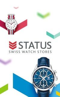 Status Swiss-Watch-Stores