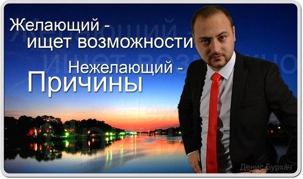 https://pp.vk.me/c623331/v623331447/4df6/uwJQicNo20I.jpg