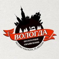 vologda_region35