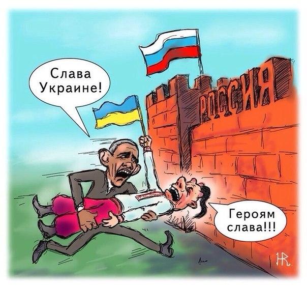 Украина тсн ато порошенко яценюк