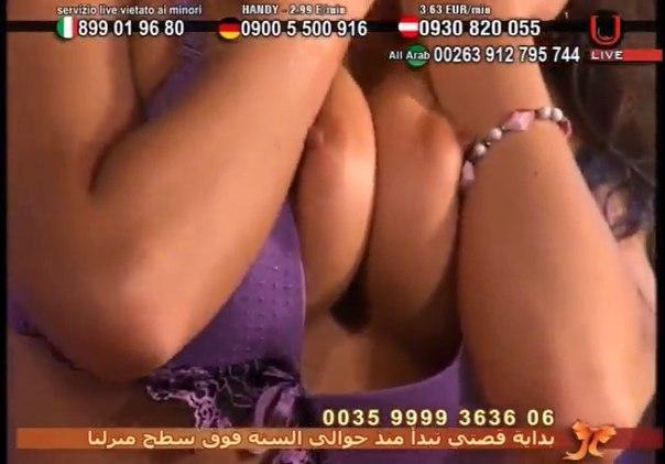 vk etv eurotic tv shows   hot girls wallpaper