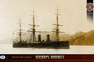 российские военные корабли