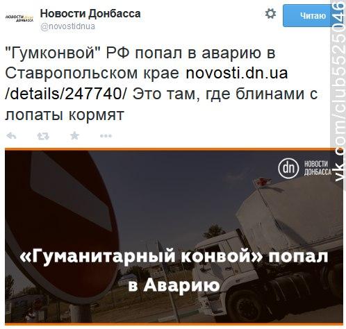 Поддерживаемые Россией боевики постоянно нарушают линию разграничения, - Госдеп США - Цензор.НЕТ 5421