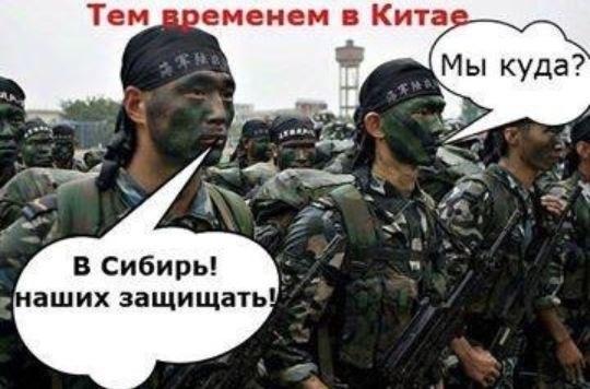 Минобороны РФ по тревоге подняло более 20 тысяч российских военных в Сибири - Цензор.НЕТ 894