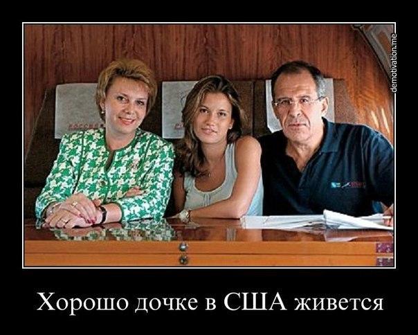 Климкин - Лаврову: миру угрожают не только террористы ИГИЛ, но и российские марионетки на Донбассе - Цензор.НЕТ 9519