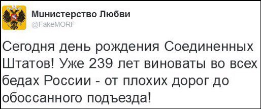 Оккупанты признают, что и на медицину в Крыму денег не хватит - Цензор.НЕТ 2496
