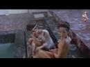 Калигула и Мессалина. Отрывок из французского фильма. Эротика