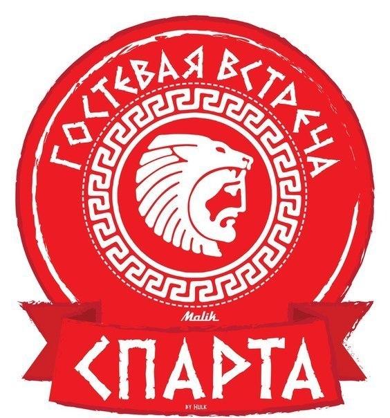 Афиша Улан-Удэ СПАРТА в Улан-Удэ [18 февраля в IT'S TIME