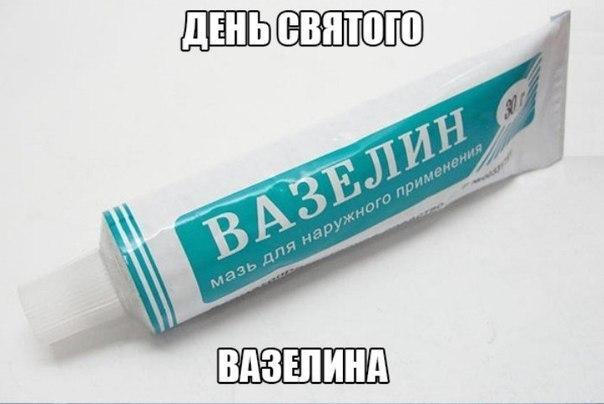 http://cs623331.vk.me/v623331945/1a9c8/_iDfrALxK1I.jpg
