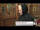 Иоанно-Богословский монастырь в Ершовке