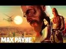 Max Payne 3 Game Movie All Cutscenes 1080p HD