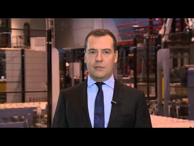 Медведев впервые сказал правду о положении дел в России