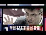 От губернаторского кресла до автозака: детство, юность и зрелость экстравагантного политика Немцова