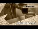 В Кінецьполі підприємець узурпувала водогін (Перомайск Инфо)