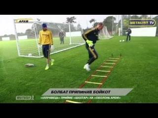 Футбол NEWS від 25.03.2015 (10:00)