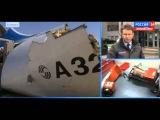 Крушение самолета в Египте - Черные ящики Airbus A321
