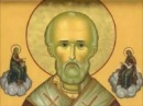 Акафист и молитва Святителю Николаю Чудотворцу