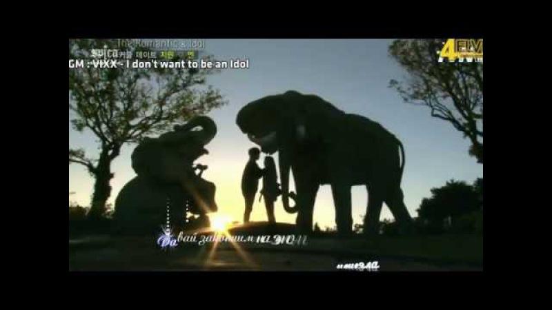 [Rusub Русаб] Spica Yang Jiwon - If it was me (fanmade)