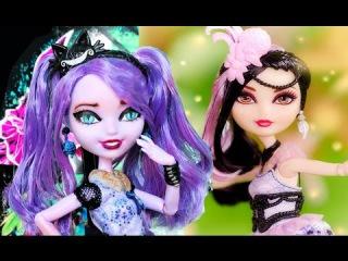 Kitty Cheshire and Duchess Swan