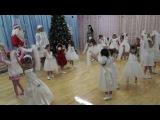Новогодний утренник в детском саду .Танец снежинок  .24 декабря 2013