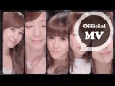 Popu Lady 融化了 Melted Official MV HD