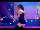 Ализе секси,тот самый танец!
