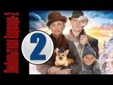 Любопытная Варвара 2 сезон 2 серия (2014) детектив, комедия, мелодрама  10 ноября 2014