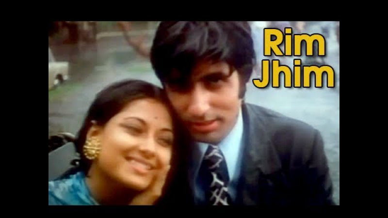 Rim Jhim Gire Sawan - Classic Romantic Rain Song - Amitabh Bachchan, Moushumi Chatterjee - Manzil