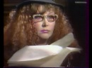Алла Пугачева - Любимчик Пашка (клип, 1988 г.)