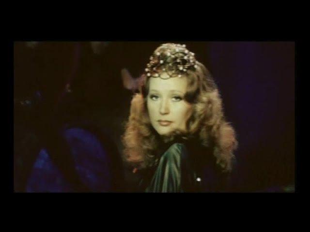 Алла Пугачева - Сонет Шекспира №40 (х/ф Любовью за любовь, 1983 г.)