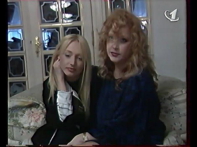 А. Пугачева и К. Орбакайте в программе