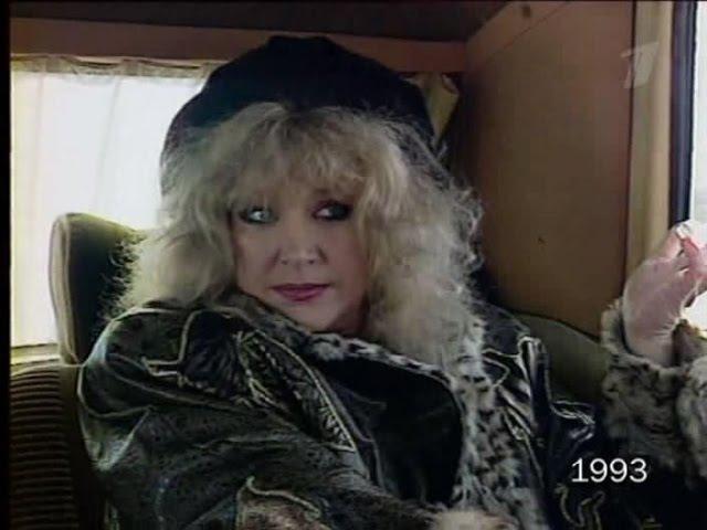 Алла Пугачева в программе Портрет на фоне (05.05.1993 г.)
