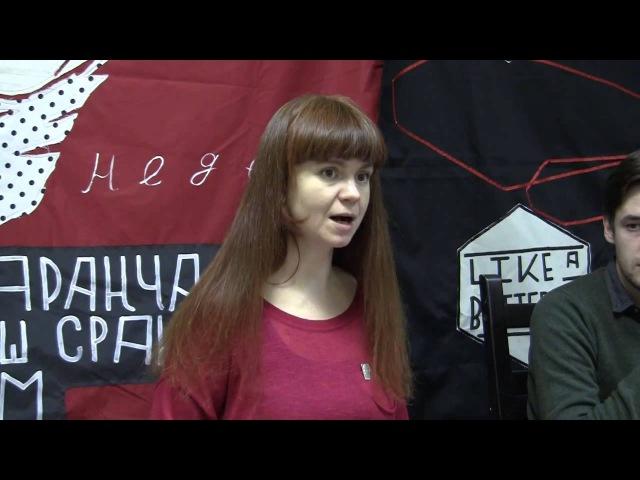 7 ноября в ДК Розы. Оксана Тимофеева о сексе, войне и душе пролетариата