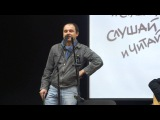 Алексей Елхимов - стих. Бродского