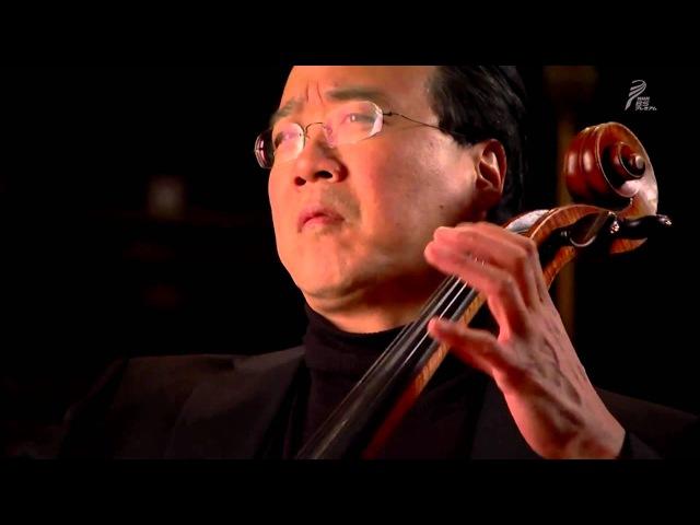 Yo-Yo Ma - Bach Cello Suite 1 - Prelude