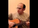 Александр Левин - Песня про властную вертикаль (2006)