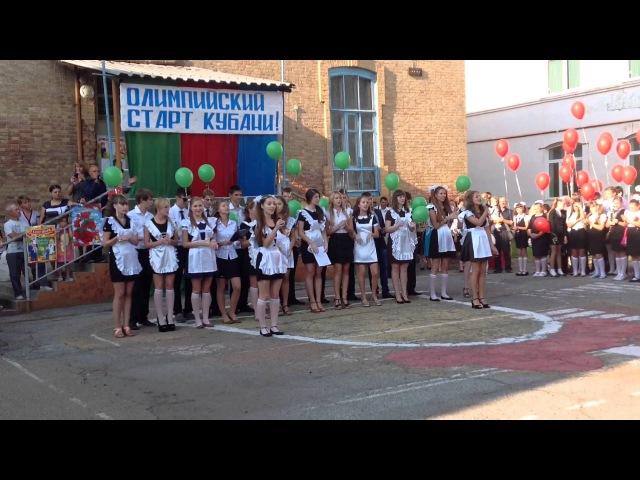 Праздник 1 сентября школа №1 города Приморско Ахтарска