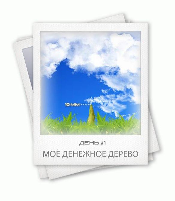 Юля Селикова | Макеевка