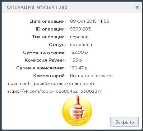 https://pp.vk.me/c623416/v623416090/4b072/j12LInk-9qE.jpg