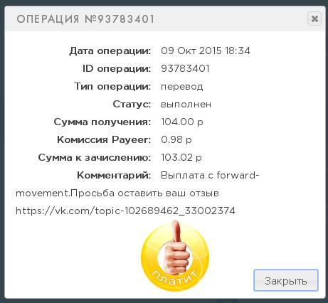https://pp.vk.me/c623416/v623416090/4b449/NfRXOGO23HA.jpg