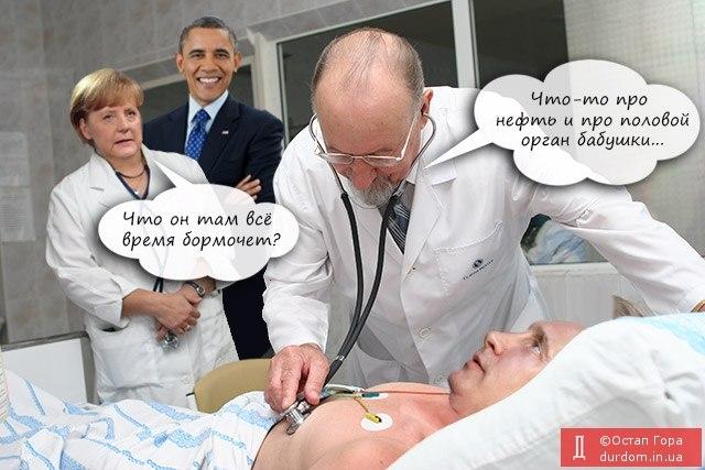 Глава Минэнерго РФ прикинул, что Россия сможет снизить зависимость от нефти лишь к 2035 году - Цензор.НЕТ 3030